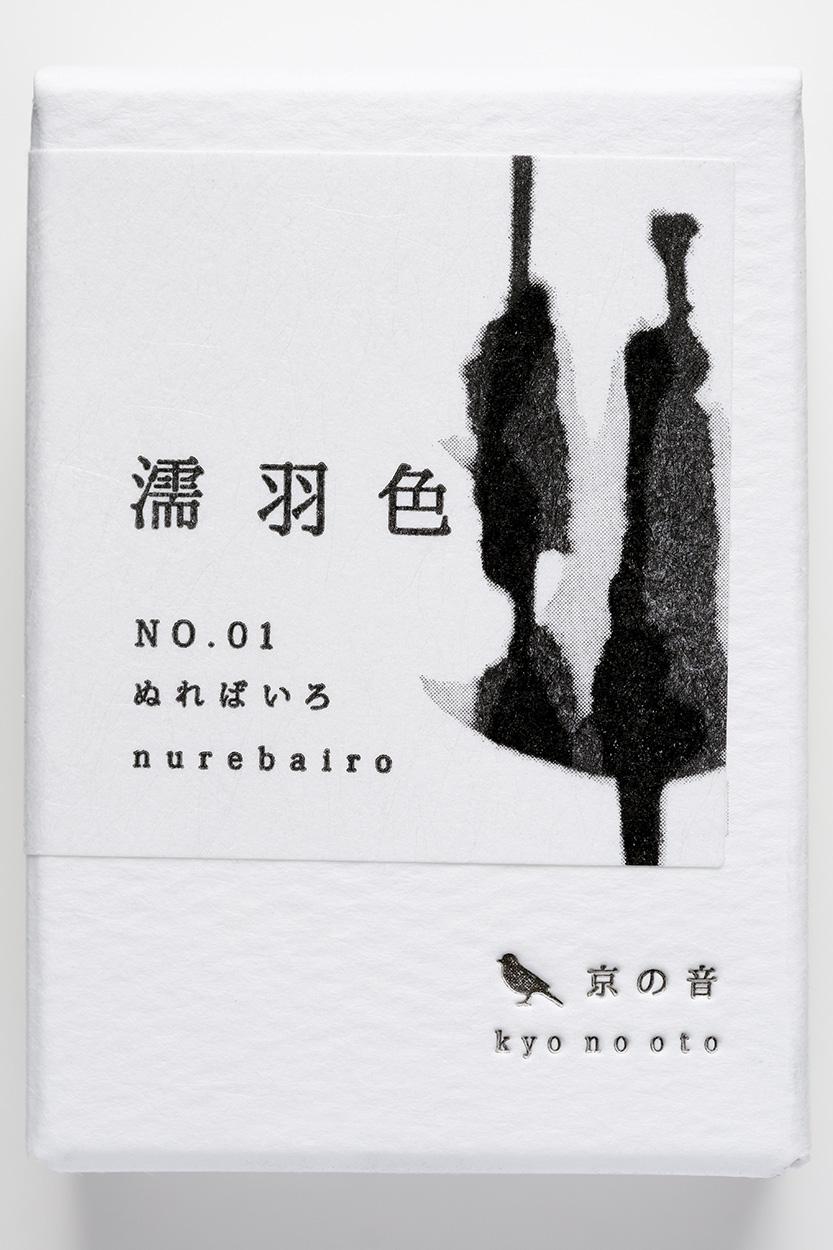 fpn_nurebairo_label.jpg